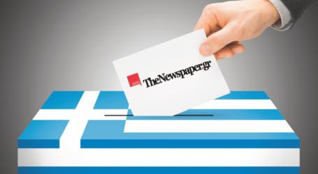 Την Κυριακή 26 Μαΐου παρακολουθήστε τις εκλογές στο TheNewspaper.gr – Λεπτό προς λεπτό όλες οι εξελίξεις