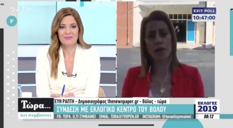 Στο OPEN η δημοσιογράφος του TheNewspaper.gr Εύη Ράπτη για τις εκλογές στον Βόλο