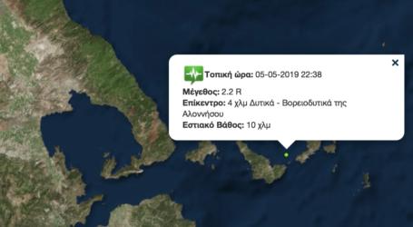 Σεισμός στη Σκόπελο [χάρτης]