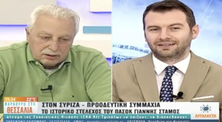 Γιάννης Στάμος: Δεν είναι αποτυχημένος δήμαρχος ο Μπέος – Δεν έχουν πρόγραμμα όλοι τους