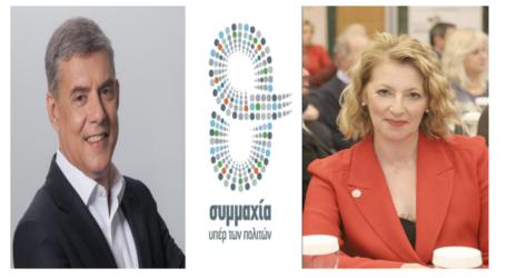 Αθηνά Ντάκη – Αρκομάνη: Με τον Κ. Αγοραστό για τις Β. Σποράδες που μας αξίζουν