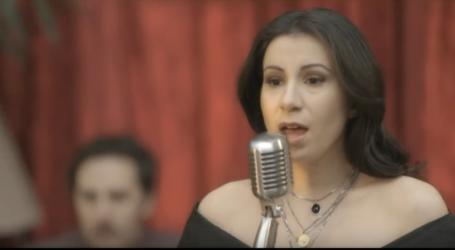 Νέο τραγούδι από την Βολιώτισσα νικήτρια του The Voice Λεμονιά Μπέζα [βίντεο]