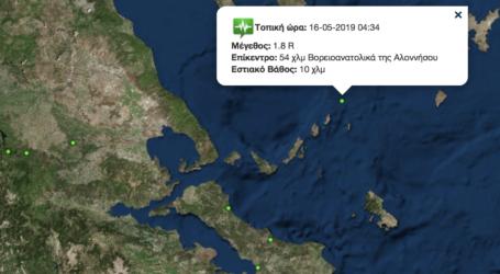 Ασθενής σεισμός στις Β. Σποράδες [χάρτης]