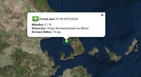 ΤΩΡΑ: Σεισμός στον Παγασητικό κόλπο [χάρτης]