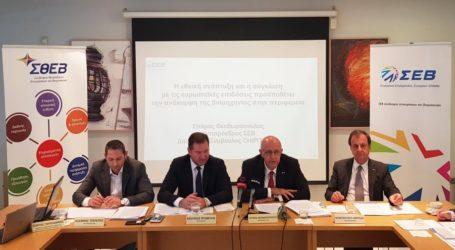 Συνεργασία ΣΕΒ – ΣΘΕΒ για την ανάπτυξη της θεσσαλικής οικονομίας ανακοινώθηκε από τη Λάρισα