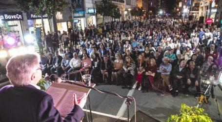 Φουλ επίθεση στον Μπέο από τον Απόστολο Παπαδούλη στην κεντρική του ομιλία [εικόνες]