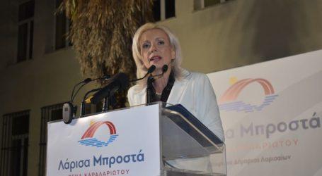 Ρένα Καραλαριώτου: «Η Ελλάδα αλλάζει, η Λάρισα επιλέγει Νέα Δημοτική Αρχή» (φωτο)