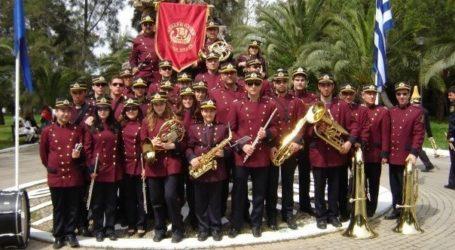 Η Φιλαρμονική ορχήστρα Βόλου παρουσιάζεται στην Κοζάνη
