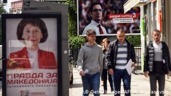 Η Γκορντάνα Σιλιάνοφσκαυπόσχεται να ξαναφέρει τη δικαιοσύνη στην χώρα