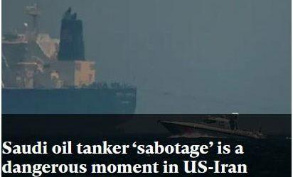 Το μυστηριώδες σαμποτάζ των σαουδαραβικών τάνκερ