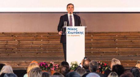 Ο υποψήφιος δήμαρχος Κηφισιάς Νίκος Χιωτάκης παρουσίασε την ομάδα του συνδυασμού του