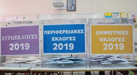 """""""Μάθε που ψηφίζεις"""" – Όλα όσα πρέπει να ξέρουμε για τις σημερινές κάλπες"""