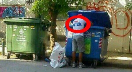 Ο Νεοέλληνας δεν συγχωρεί τον Τσίπρα που τον έσωσε απ' τα σκουπίδια