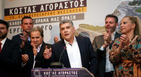Βόλος: «Βούλιαξε» το Xenia ο Αγοραστός στην αποψινή προεκλογική του ομιλία [εικόνες]