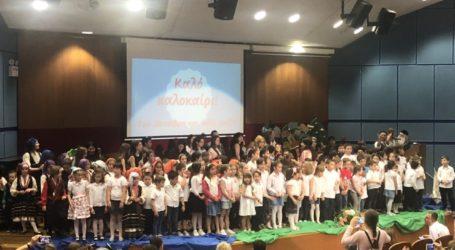 Τα μικρά παιδιά των κατηχητικών γιόρτασαν την λήξη του κατηχητικού έτους