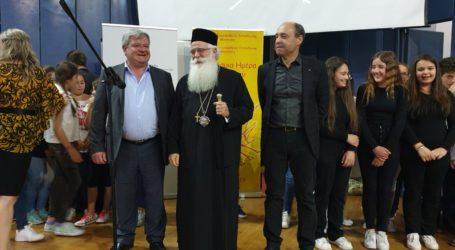 Οι Διευθύνσεις Εκπαίδευσης Μαγνησίας τίμησαν τον Μητροπολίτη Δημητριάδος Ιγνάτιο