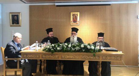 Σύναξη Εκπροσώπων Ιερών Μητροπόλεων, για την διοργάνωση των επετειακών εκδηλώσεων της Εκκλησίας της Ελλάδος