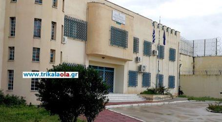 Nεκρός Αλβανός κρατούμενος που τον μαχαίρωσαν στις φυλακές Τρικάλων