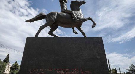 Άγνωστοι βανδάλισαν το άγαλμα του Μεγάλου Αλεξάνδρου στην Αθήνα
