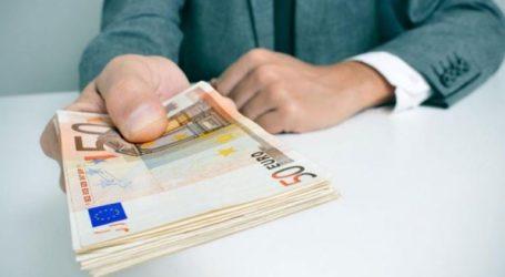 52 εκατ. ευρώ για προνοιακές παροχές σε Άτομα με Αναπηρία