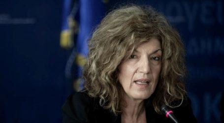 Στη Γαλλία η Αναγνωστοπούλου για τη συνάντηση υπουργών Ευρωπαϊκών Υποθέσεων