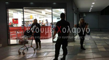 Ένοπλη ληστεία σε σούπερ μάρκετ του Χολαργού