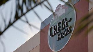 Στην αντεπίθεση η Creta Farms για την αναστολή διαπραγμάτευσης των μετοχών της
