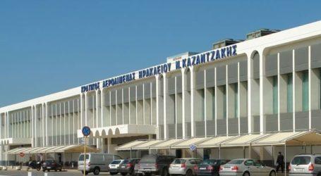 Συλλήψεις στο αεροδρόμιο για πλαστογραφία πιστοποιητικών