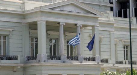 Το Υπουργείο Εξωτερικών καταδικάζει την απόφαση της Τουρκίας να προβεί σε παράνομη γεώτρηση στην ΑΟΖ της Κύπρου