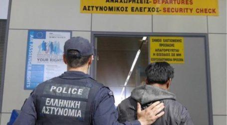 Τρεις ακόμη συλλήψεις για πλαστογραφία πιστοποιητικών στο αεροδρόμιο