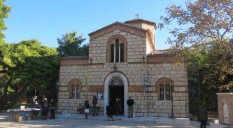 Γηροκομείο Αθηνών: Έκλεψαν και βανδάλισαν τον Ιερό Ναό