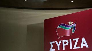 Εκδήλωση παρουσία υποψήφιων ευρωβουλευτών του ΣΥΡΙΖΑ
