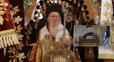 Η μάχη για τον αρχιεπισκοπικό θρόνο Αμερικής