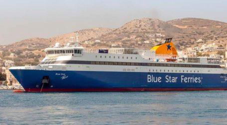 Στον Πειραιά επιστρέφει με 17 επιβάτες το «Βlue Star Paros» λόγω μηχανικής βλάβης