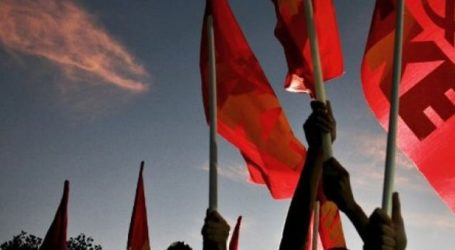 Καταγγελία για επίθεση σε βάρος μελών του ΚΚΕ