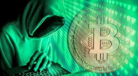 Χάκερ έκλεψαν bitcoin αξίας 41 εκατ. δολαρίων από την πλατφόρμα συναλλαγών Binance