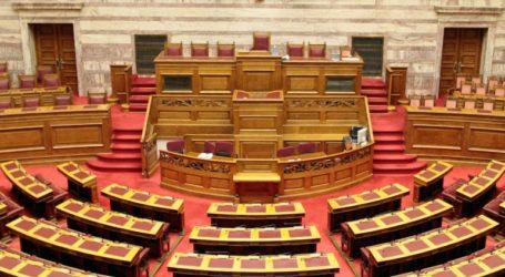 Με τη διαδικασία του επείγοντος η συζήτηση του νομοσχεδίου για τις 120 δόσεις