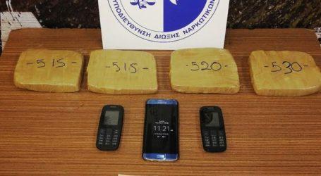 Συλλήψεις στα διόδια Αφιδνών για διακίνηση ηρωίνης