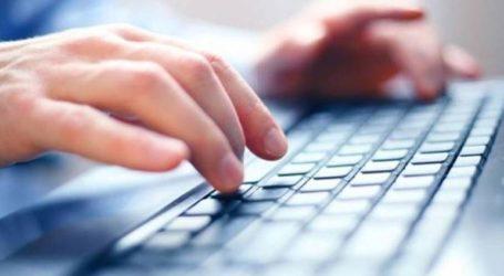 Υπογράφεται η σύμβαση για το έργο ηλεκτρονικής διακίνησης εγγράφων στο Δημόσιο