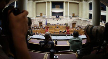 Live-Βουλή: Σε εξέλιξη η συζήτηση για παροχή ψήφου εμπιστοσύνης στην κυβέρνηση