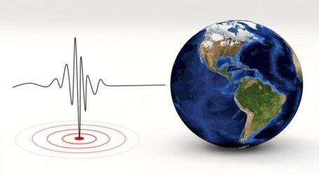 Διημερίδα σεισμολογίας για εκπαιδευτικούς θα διοργανώσουν στην Πάτρα το Αστεροσκοπείο Αθηνών και τα Αρσάκεια