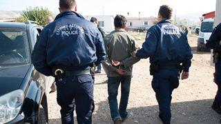 Συλλήψεις για παράβαση της Νομοθεσίας περί ηλεκτρονικών επικοινωνιών και απόπειρα υφαρπαγής ψευδούς βεβαίωσης