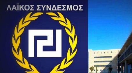 Εκτός εκλογών η παράταξη της Χρυσής Αυγής στη Θεσσαλονίκη