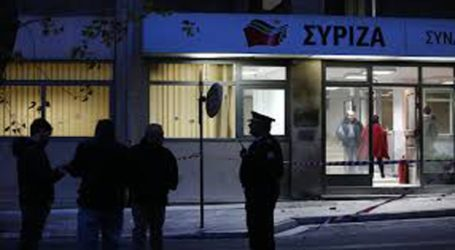 Επίθεση με μολότωφ στα γραφεία του ΣΥΡΙΖΑ