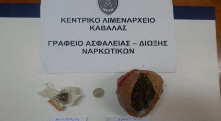 Σύλληψη ημεδαπού για ναρκωτικά στην Καβάλα