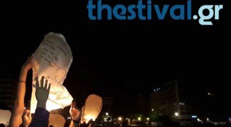 Εκατό φαναράκια θα φωτίσουν τον ουρανό της Θεσσαλονίκης στη μνήμη των θυμάτων της Γενοκτονίας των Ποντίων