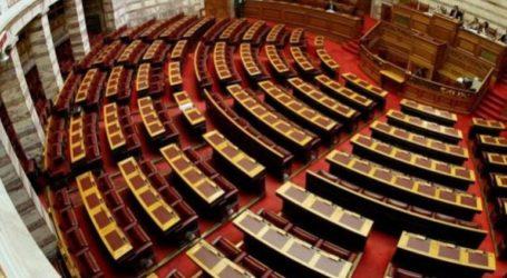 Στη Βουλή τα μέτρα των 120 δόσεων, 13ης σύνταξης και μείωσης ΦΠΑ