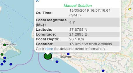 Σεισμός 4,7R νοτιοδυτικά της Αμαλιάδας