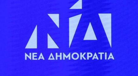 «Δώδεκα μέρες πριν από τις εκλογές, ο κ. Τσίπρας επιβεβαίωσε ότι ζει εκτός τόπου και χρόνου»