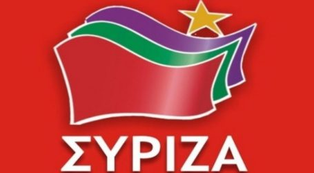 Ανακοίνωση του Γραφείου Τύπου για τις αυτοδιοικητικές εκλογές